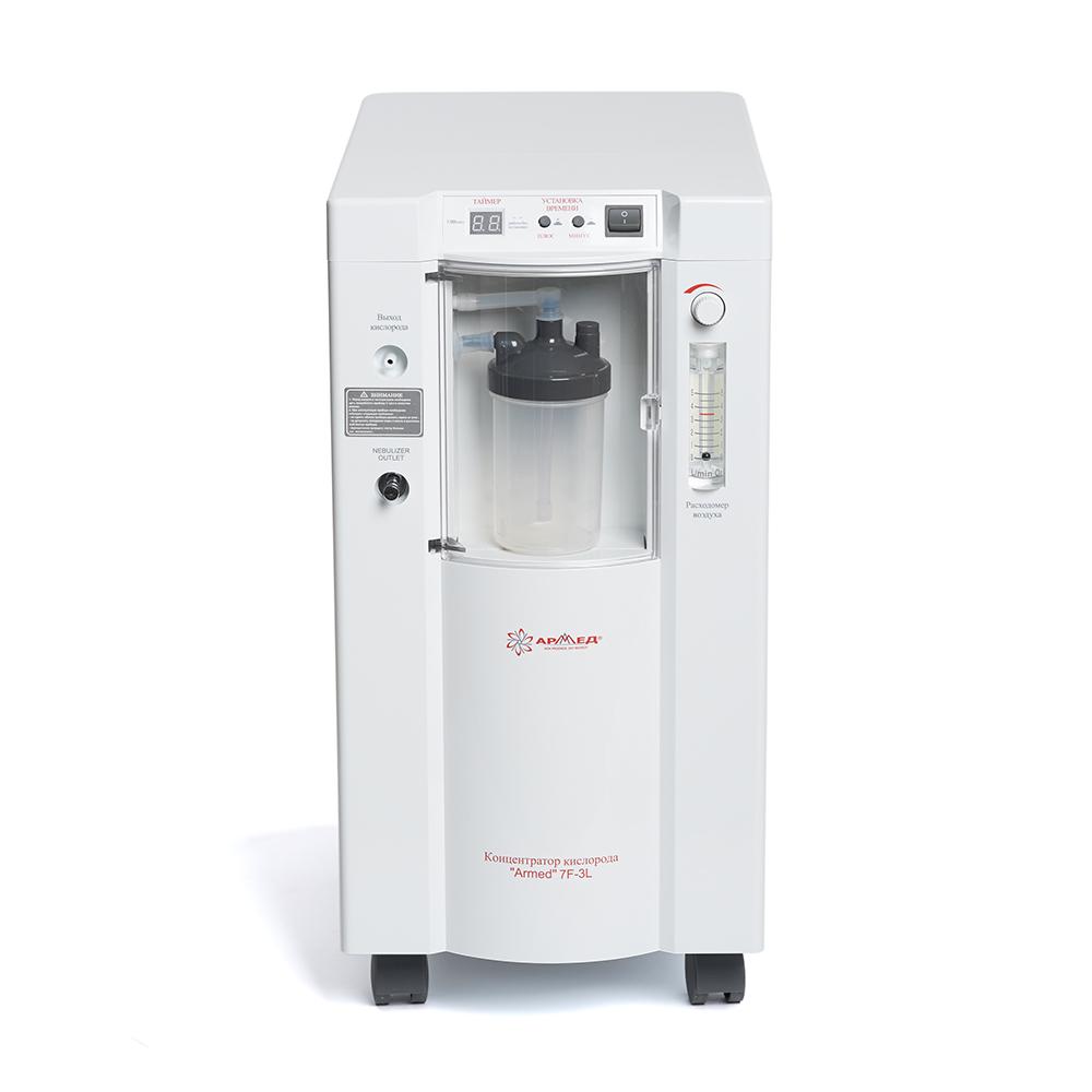 Концентратор кислорода Armed 7F-3L с выходом для ингаляций фото 2