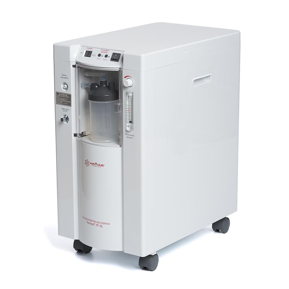 Концентратор кислорода Armed 7F-3L с выходом для ингаляций фото 1