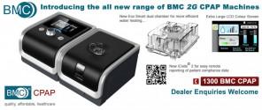 BMC RESMART AUTO GII СИПАП аппарат с увлажнителем фото 2