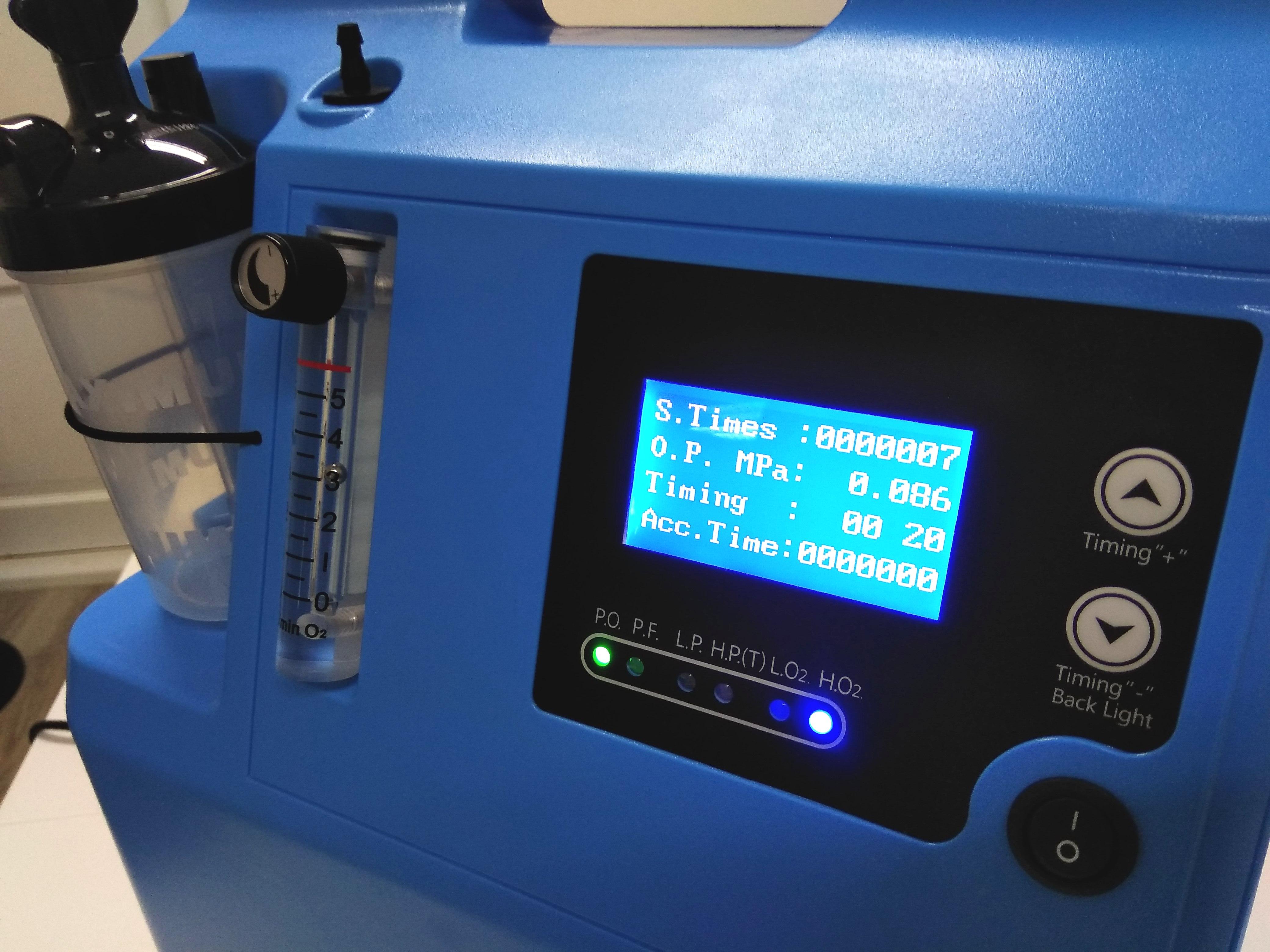 Концентратор кислорода Ventum Smart 5 (Jay-5A) фото 4